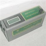 JKGK-1便携式光泽度仪, JKGK-1便携式光泽度仪(三角度)厂家