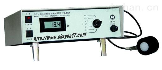微弱光光度计,生产 ST-900PM型微弱光光度计