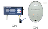GCK-2型曝辐量计(在线) , GCK-2型曝辐量计生产厂家