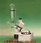 RE-52型旋转蒸发器,手轮升降旋转蒸发器,智能数显旋转蒸发器