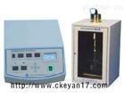 JYD-150超声波细胞粉碎机,JYD-150超声波细胞粉碎机厂家
