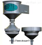 PM10-100型切割器,冲击式切割器厂家,上海冲击式切割器