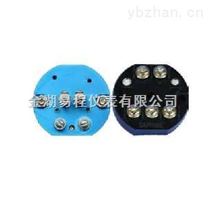 SBWR(Z)一体化温度变送器