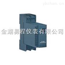 热电阻输入信号隔离变送器