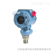 ZH-DBS扩散硅压力变送器