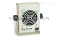 快克QUICK高频离子风机︱QUICK436