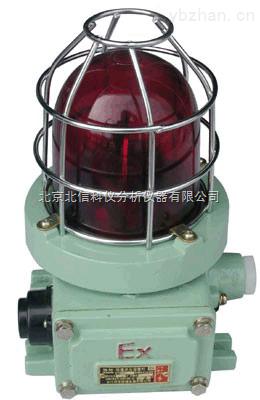 DL17-ZSH20-BBJ-防爆声光报警器 声光报警分析仪 防爆声光报警分析仪