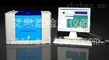 RoHS快速分析荧光X线光谱仪