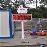 OSEN-6C2020年钦州工地扬尘治理扬尘在线监测仪