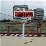 唐山市唐海县码头扬尘噪声监测系统