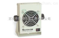 QUICK436-快克QUICK高频离子风机︱QUICK436