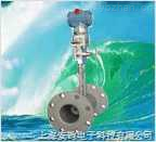 AVZ-纯水V型锥流量传感器