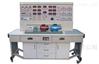 電機與變壓器綜合實驗裝置