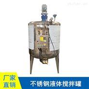 304不锈钢卫生级液体罐高剪切洗面奶乳化罐