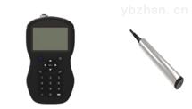 YLS-1710上海便携式叶绿素分析仪生产厂家