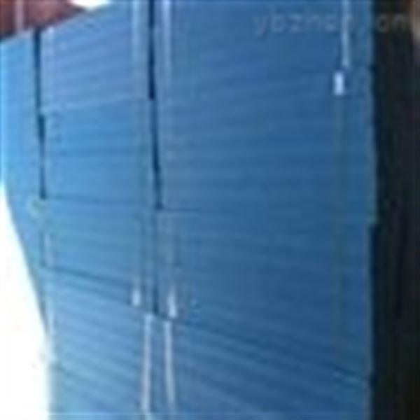 国标XPS聚苯乙烯挤塑板地暖保温板厂家供应