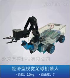 经济型机械臂小车