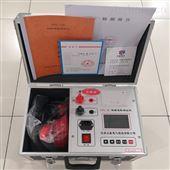 DYHL-回路电阻测试仪