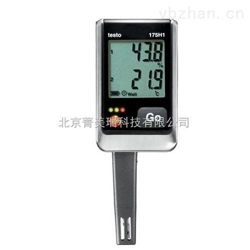 175-H1-电子温湿度记录仪