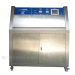 UVQ紫外线老化试验箱 耐候加速试验机