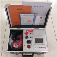 便携式数字回路电阻测试仪价格实惠
