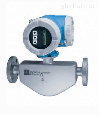 E+H80F科氏力质量流量计现货价格
