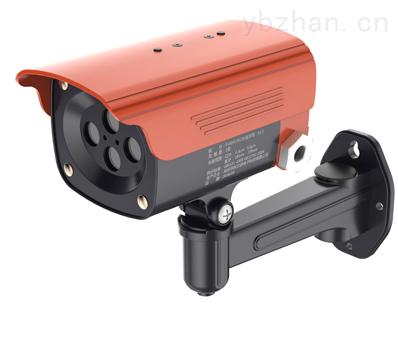 KN20-3IR+UV点型红外紫外复合火焰探测器