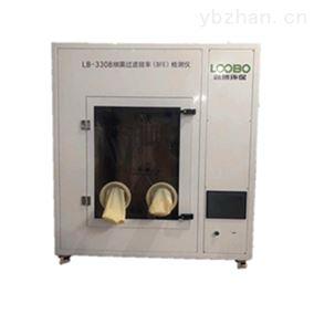 LB-3308口|罩细菌过滤效率(BFE)检测仪