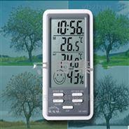 婴儿家用电子温度计高精度室内温