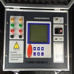 三通道直流电阻测试仪设备可贴牌