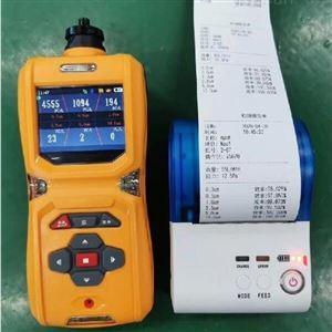 LB-600X六通道尘埃粒子计数器