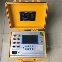 三通道直流电阻测试仪低价销售