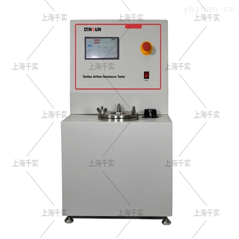 熔喷布气流阻力测试仪
