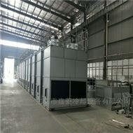 定制30T闭式冷却塔厂家