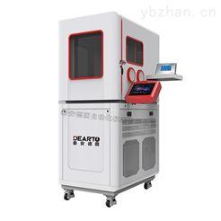DTSL-15B标准款温湿度检定箱湿度范围广