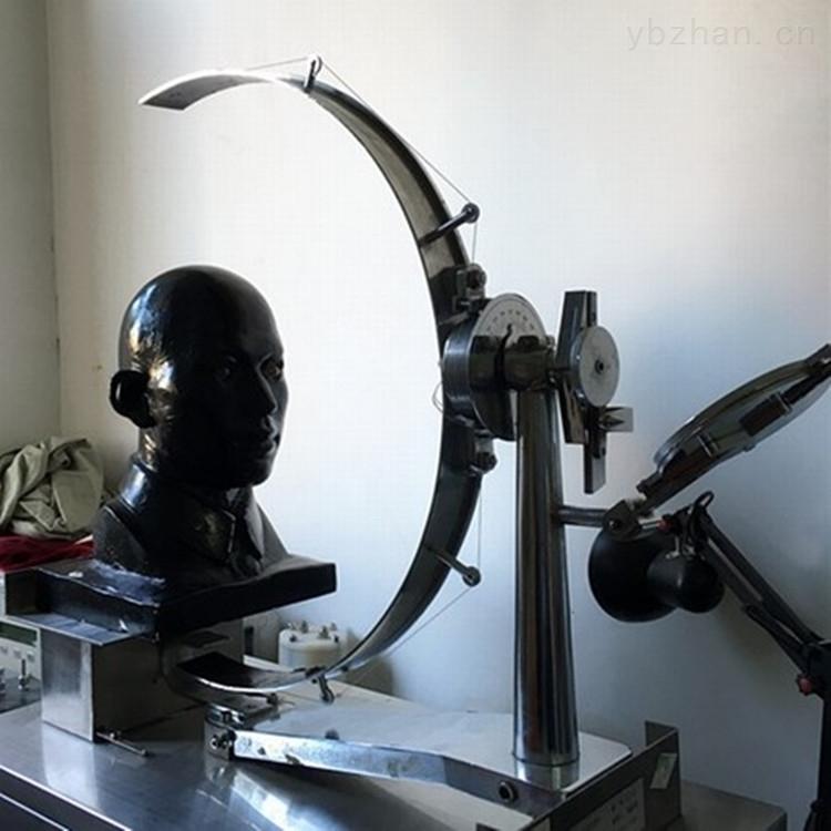 面罩视野测试仪/口罩视野检测仪