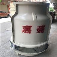 注塑机配套10T圆形玻璃钢冷却塔厂家直供