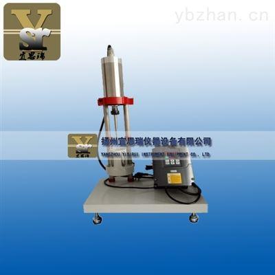 XR-14乳胶高速机械稳定性测定仪