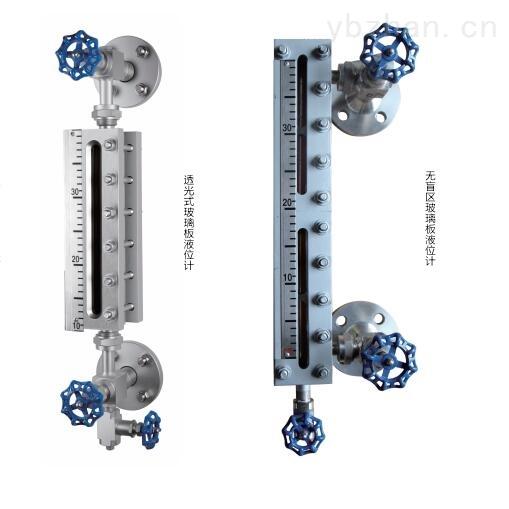 山东 玻璃板液位计 批量生产 品质保证