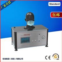 阻力检测口罩呼吸阻力测试仪