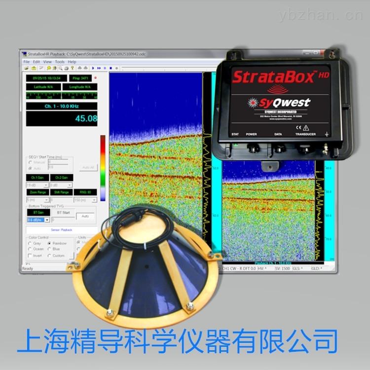 SyQwest StrataBox HD浅地层剖面仪