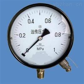 YTZ-150防腐耐酸抗震电阻远传压力表