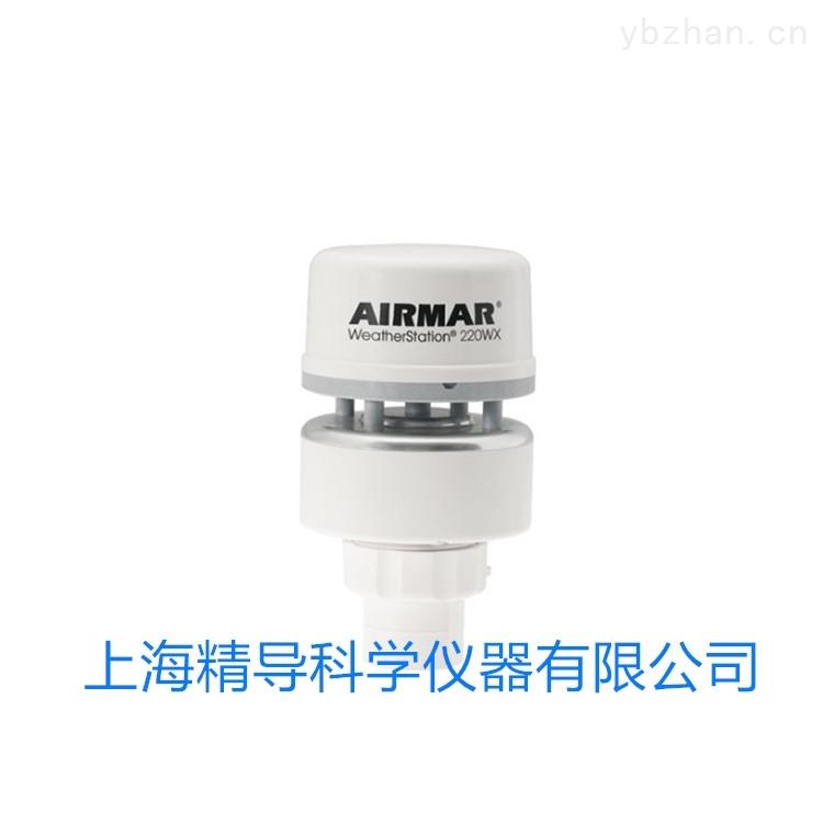 Airmar 220WX气象站气象传感器
