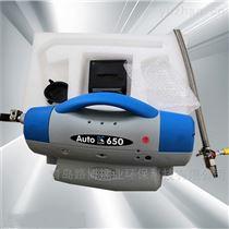 英国凯恩AUTO650柴油车汽车尾气检测仪中文面板