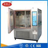 XL氙灯耐气候试验箱