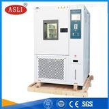 ASLI-1000橡膠臭氧老化測試箱
