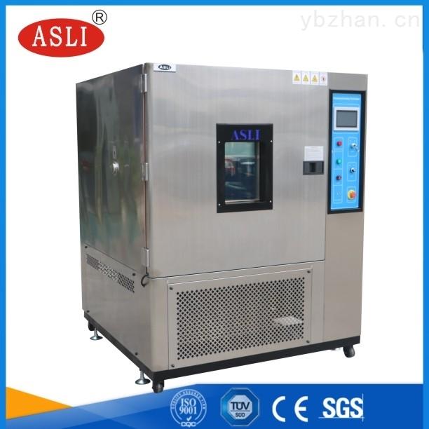 高低温交变试验箱厂家艾思荔专业