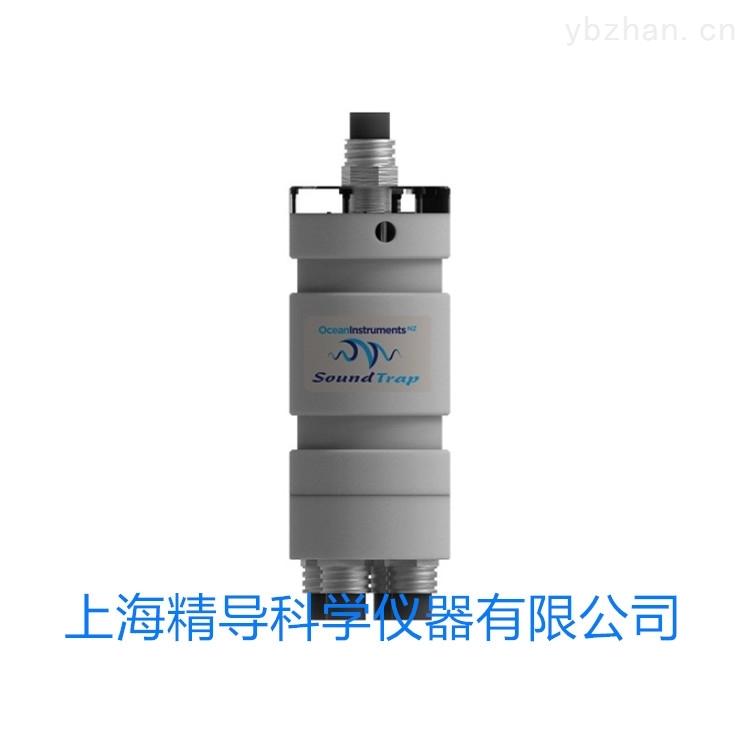 SoundTrap 4300水下生态声学记录仪