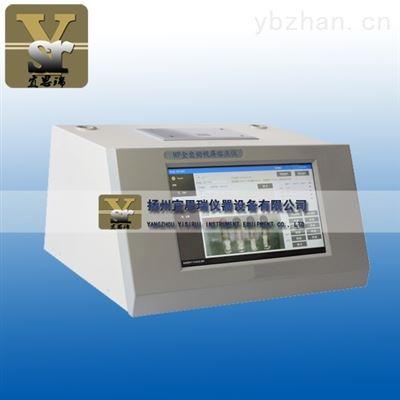 MP-420C全自動視頻熔點儀