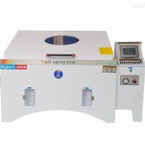 复合式盐雾实验仪器